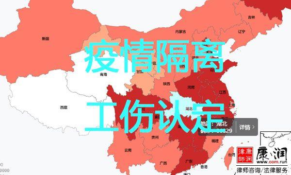 宁波疫情隔离脑梗塞死亡认定工伤 获赔84万