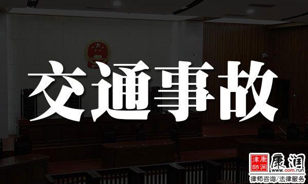 宁波交通事故律师_在线咨询电话_知名有名最好