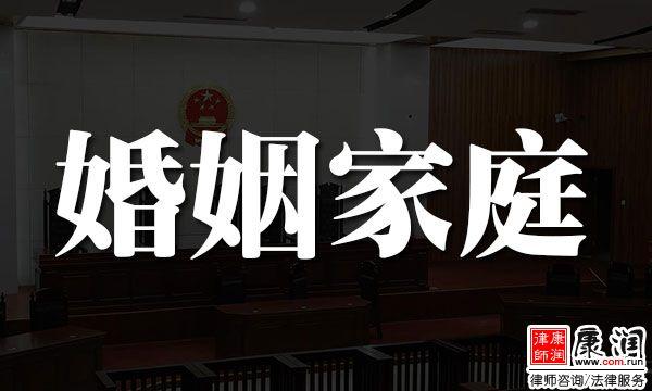 宁波婚姻律师_在线咨询电话/离婚财产律师哪家好(著名知名)