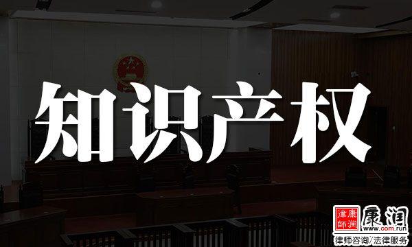 宁波知识产权律师_美术专利商标盗版律师_著名知名知识产权律师