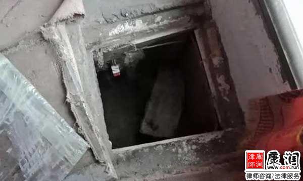 龙喜和囚禁16岁少女在地下室并强奸 法院判死刑2